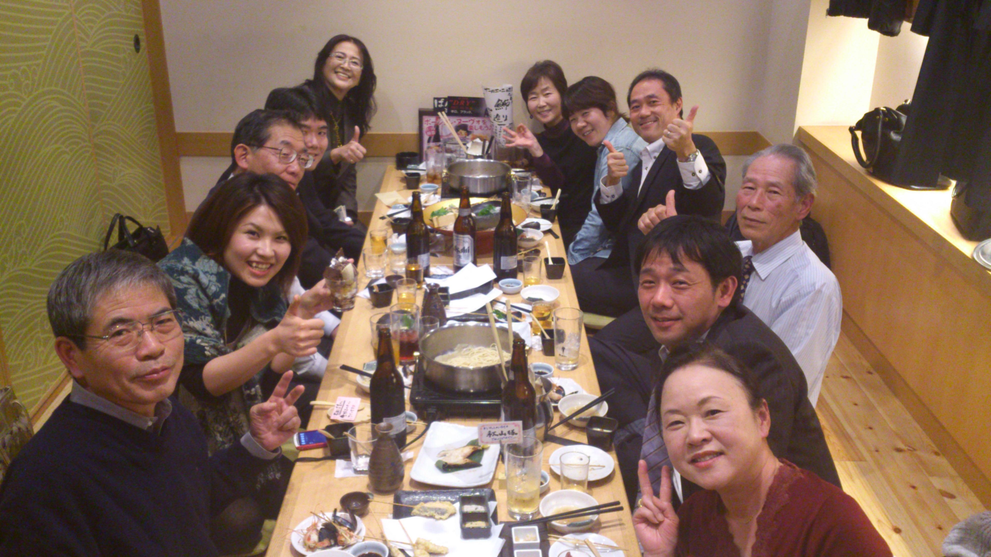 年金相談員 忘年会 2012.11.22.jpg