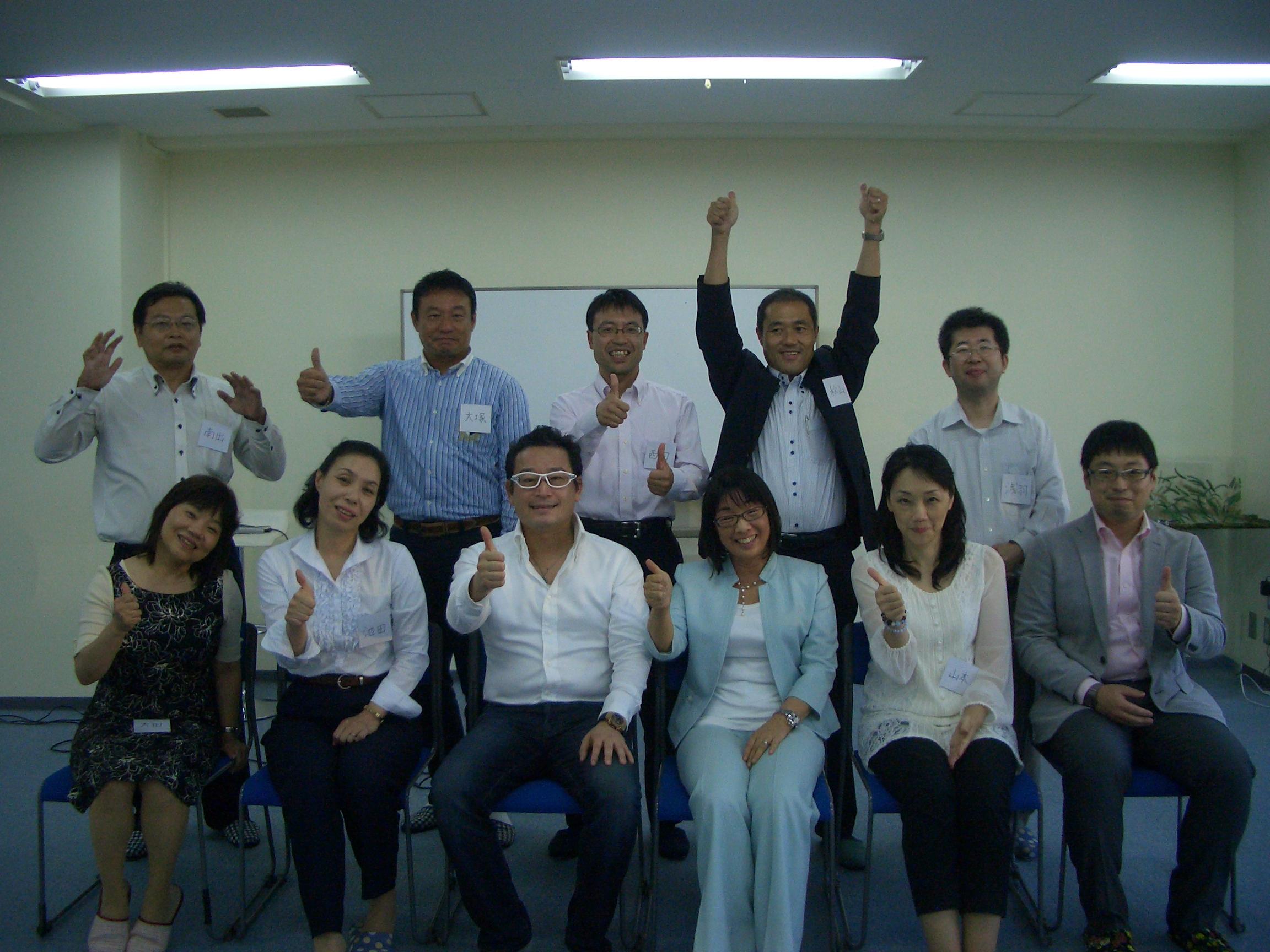 2012.10.3 研修講師養成講座 第1回.JPG