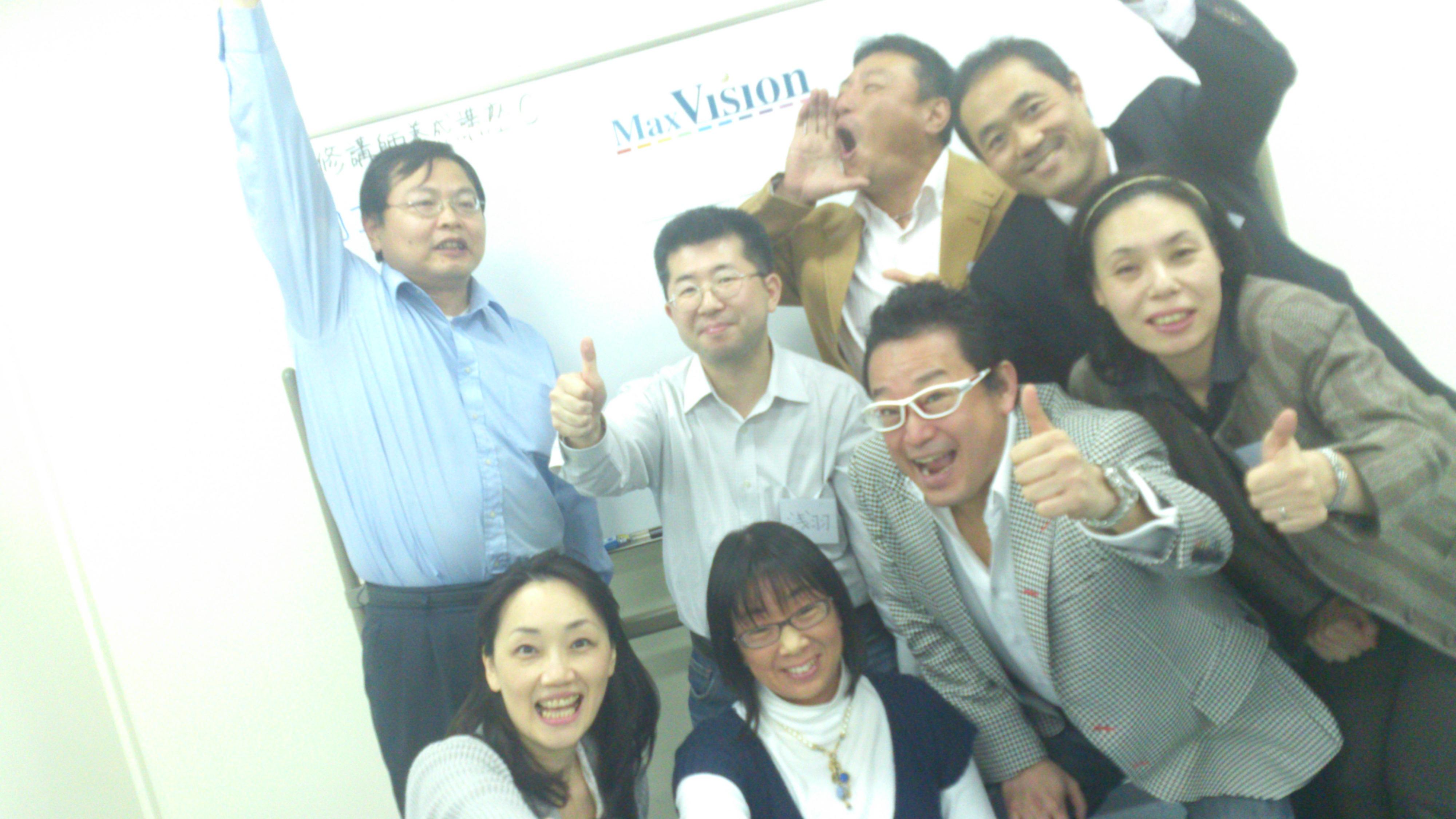 2012.11.7 研修講師養成 6回目.jpg