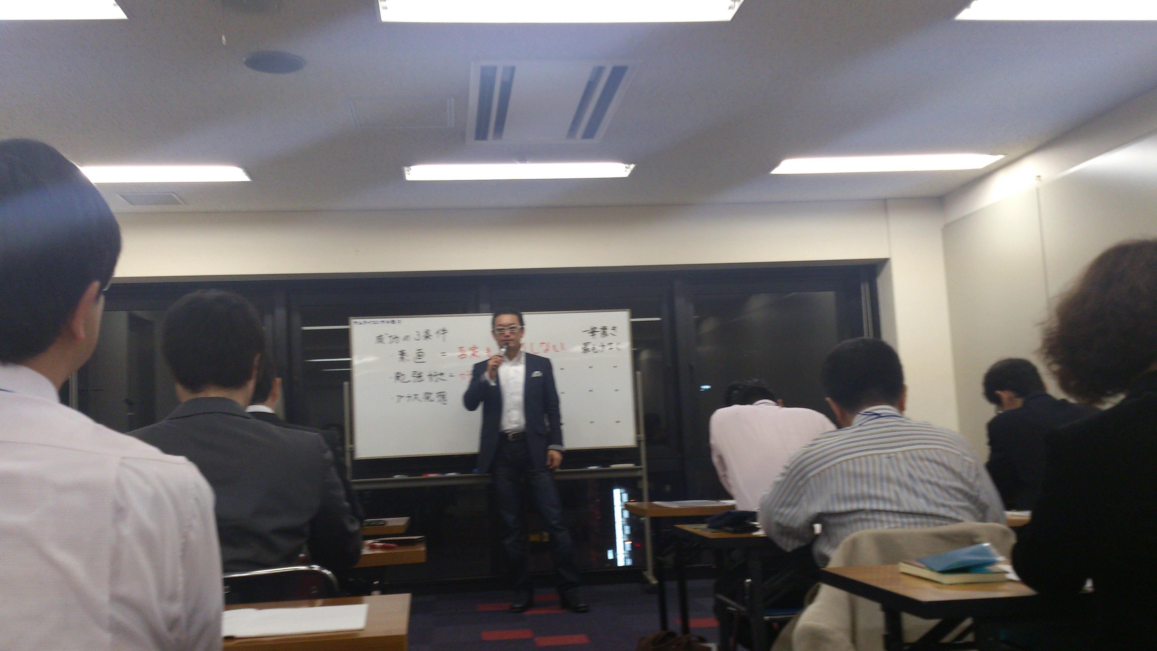 2013.4.16 サムコン大阪11 2講義.jpg