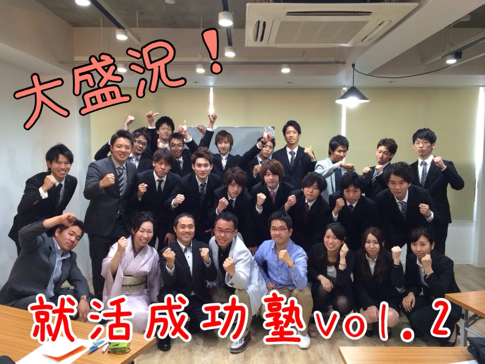 2014.5.11 就活セミナー.jpg