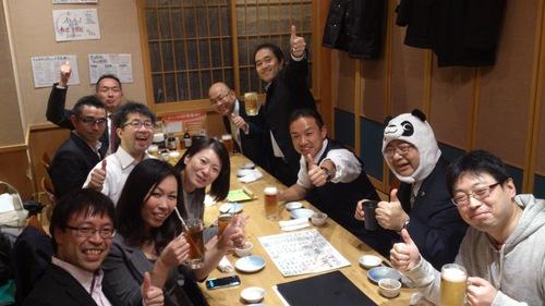 2013.11.13 あまがさき成功塾 1回目 懇親会.jpg