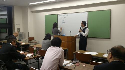 2013.11.13 あまがさき成功塾 1回目 1.jpgのサムネール画像