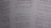 2013.12.4 2回目アンケート.jpg